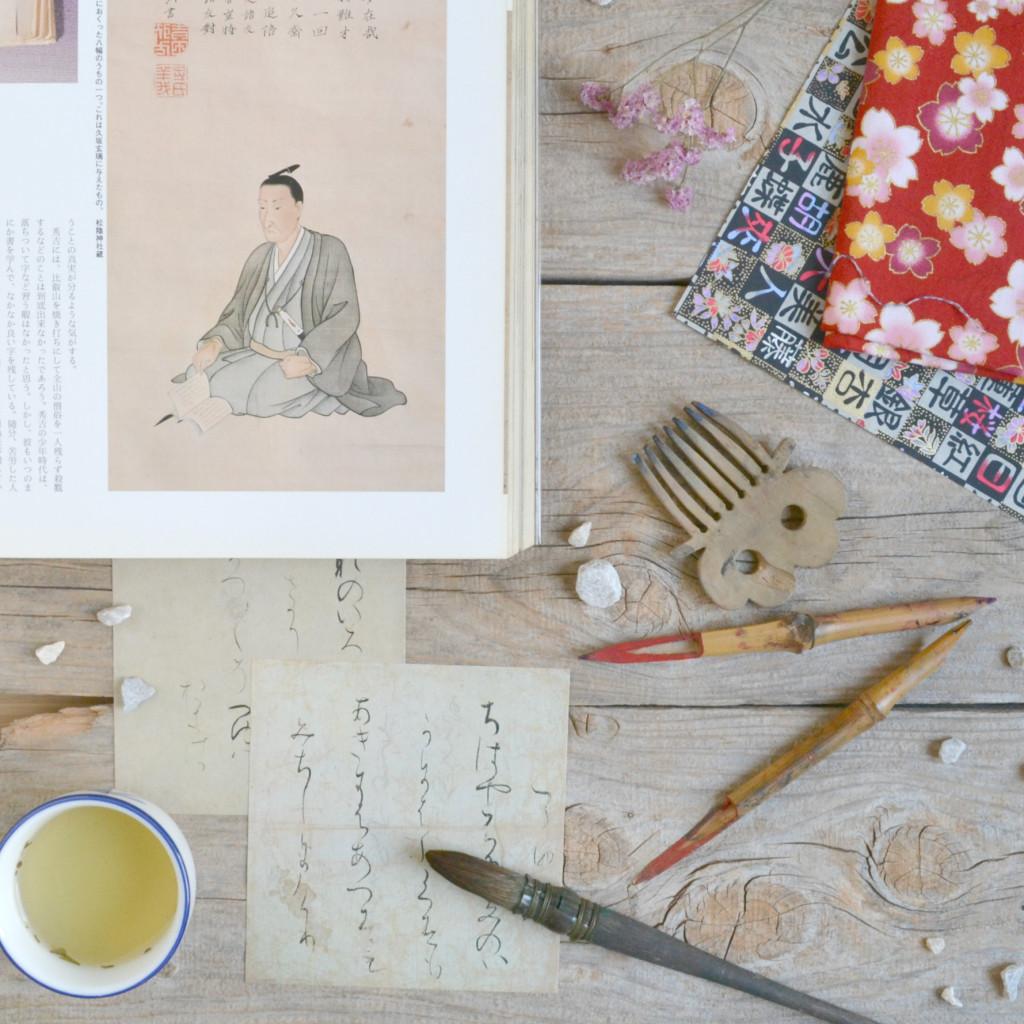Charming diy quaderni jap style con carta di riso stoffa for Stoffa da parati